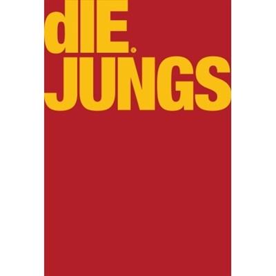 [Под заказ] EXO - DIE JUNGS EXO-M - фото 5042