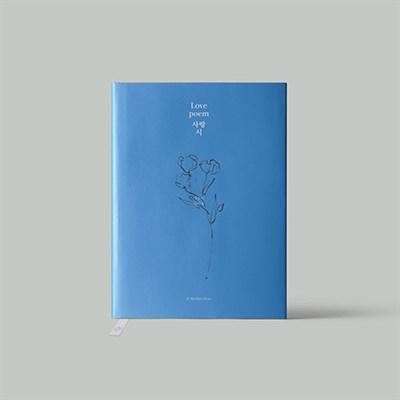 IU - Love poem - фото 5092