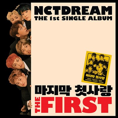 [Под заказ] NCT DREAM - The First - фото 5104