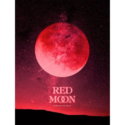 [Sold out] KARD - RED MOON - фото 5157