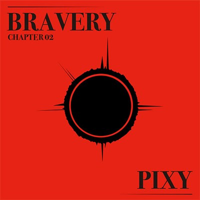 PIXY - Chapter02. Fairy forest 'Bravery' - фото 5470