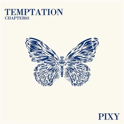 [Под заказ] PIXY - TEMPTATION - фото 5607