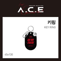 [Под заказ] A.C.E - Брелок для ключей (UNDER COVER : OFFICIAL GOODS)