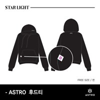[Под заказ] ASTRO - Толстовка (STAR LIGHT OFFICIAL GOODS)