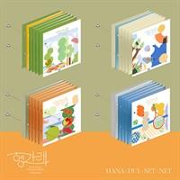 Seventeen - Heng:garae + плакат