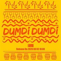 [Пред заказ] (G)I-DLE - DUMDi DUMDi