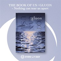 DAY6 : Even of Day - The Book of Us : Gluon - Nothing can tear us apart + плакат