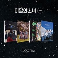 [Под заказ] 이달의 소녀 (LOONA) - 12:00