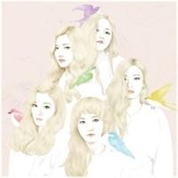 Red Velvet - Ice Cream Cake