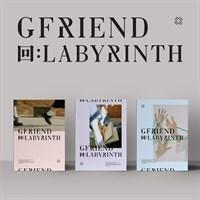 (УЦЕНКА! см. фото) GFRIEND - 回:LABYRINTH + плакат + набор предзаказных карт