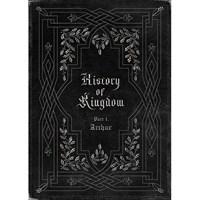 [Под заказ] KINGDOM - History Of Kingdom: PartⅠ. Arthur