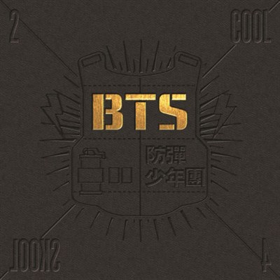 [Под заказ] BTS - 2 Cool 4 Skool - фото 4582