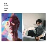 JONGHYUN - The Collection : Story Op. 2