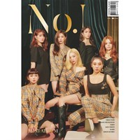 [Sold out] CLC - No.1