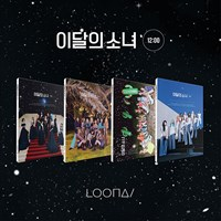 [Sold out] 이달의 소녀 (LOONA) - 12:00