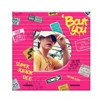 [Под заказ] Super Junior D&E - Bout You (Donghae ver.)