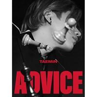 [Под заказ] TAEMIN - Advice